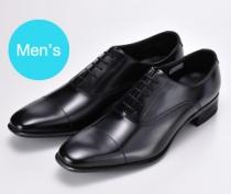 〈紳士靴〉〈リーガル〉靴 725R/B(ブラック)