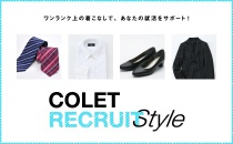 COLET RECRUIT Style