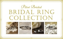 BRIDAL RING COLLECTION