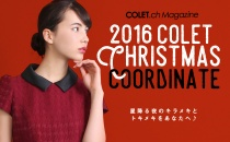 2016 COLET CHRISTMAS COORDINATE