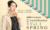 2017 SPRING coordinate Vol.1