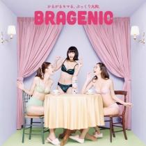 〈ワコール〉BRAGENICのご紹介