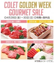 COLET GOLDEN WEEK GOURMET SALE