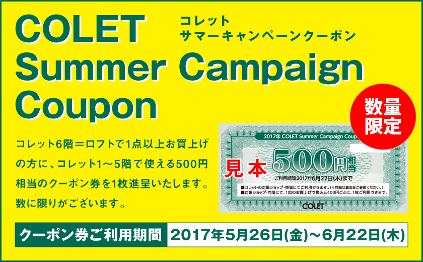 COLET Summer Campaign Coupon