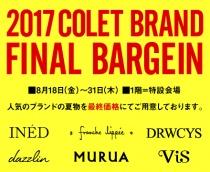 2017 COLET BRAND FINAL BARGEIN