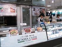SCASSA CAZZI / スカッサカッツィ