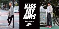 〈ABCマート メガステージ〉KISS MY AIRS