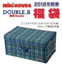 〈ミキハウス〉〈ミキハウス ダブルB〉2018年 新春福袋 ご予約販売