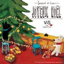 〈ビス〉クリスマスフェア