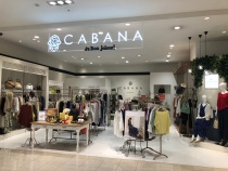 CABANA in Bou Jeloud / カバナ イン ブージュルード