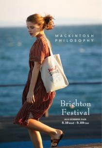 〈マッキントッシュフィロソフィー〉2018 summer fair「Brighton Festival」