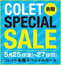 COLET スペシャルセール