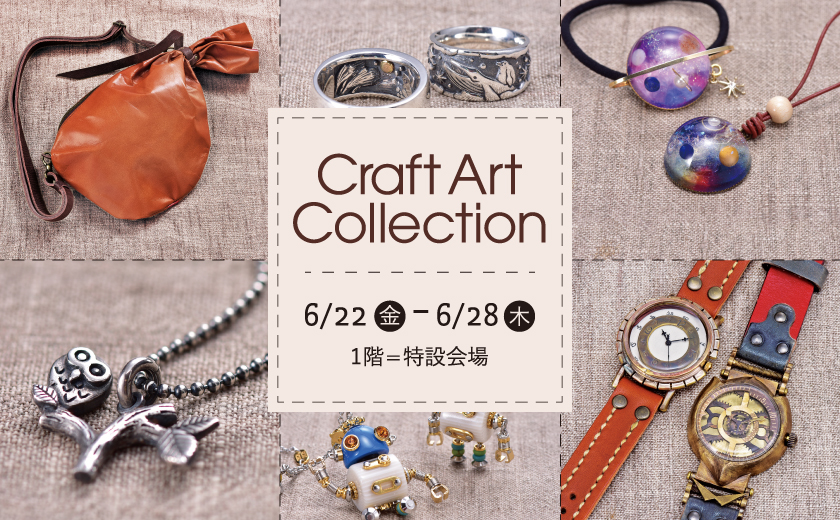 Craft Art Collection