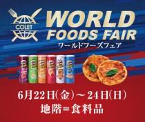WORLD FOODS FAIR